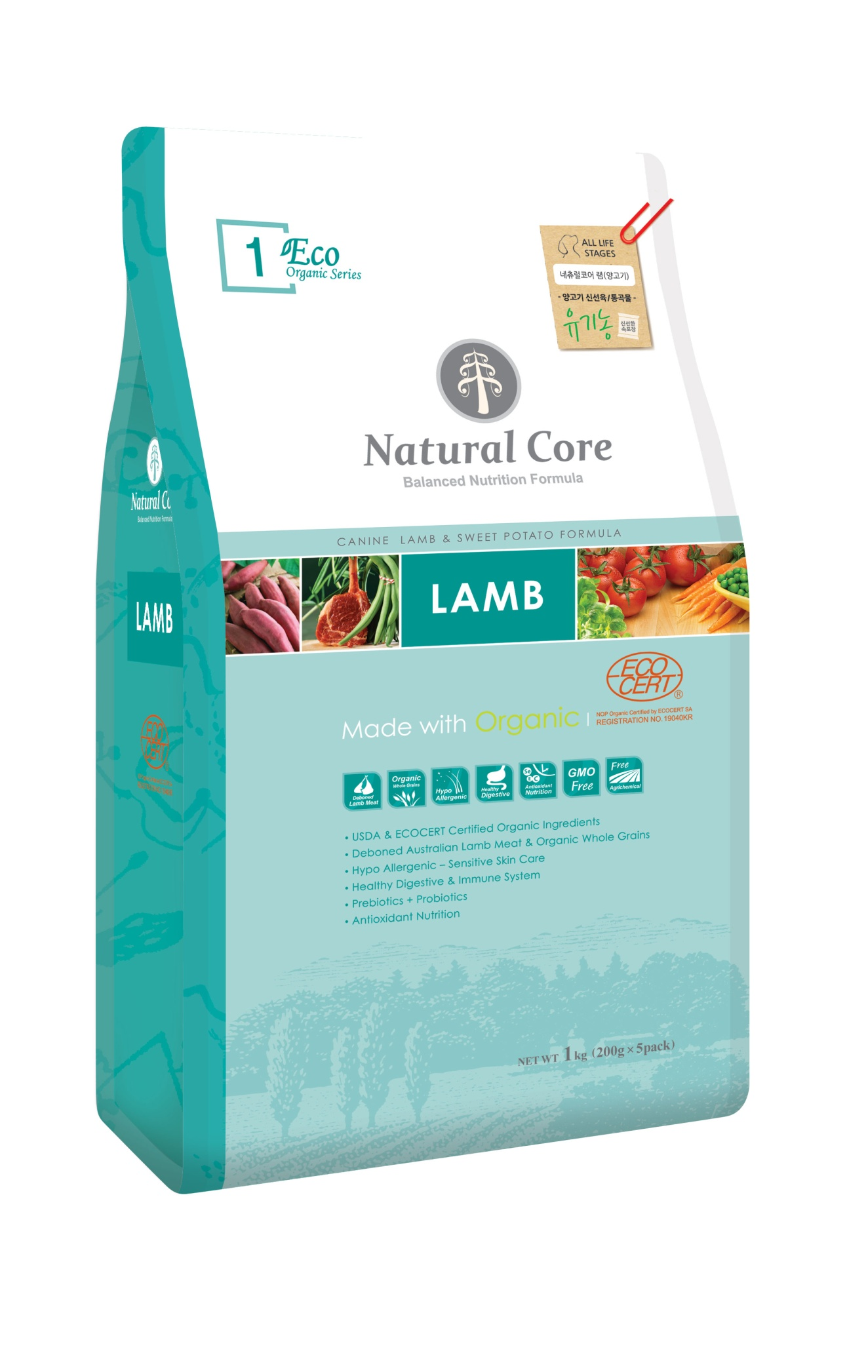 Natural Core Organic dry Dog foods